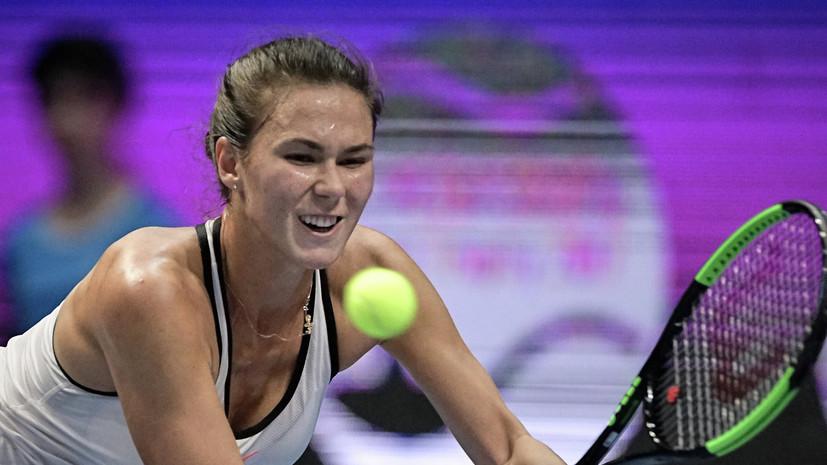 Вихлянцева проиграла Гёргес на турнире WTA в Москве
