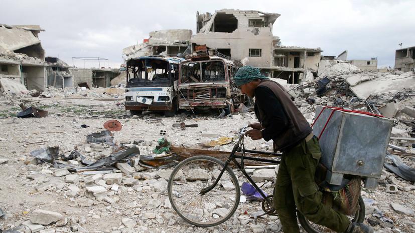 Россия предложила Сирии использовать опыт восстановления СССР после войны