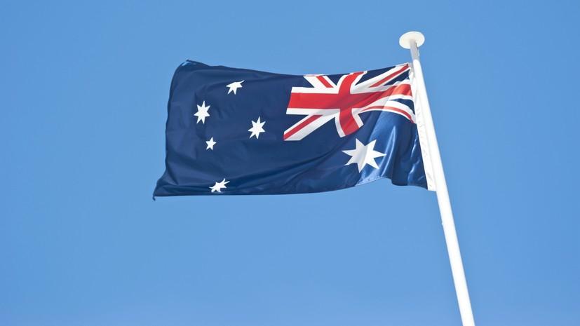 В Новой Зеландии призвали Австралию изменить свой флаг