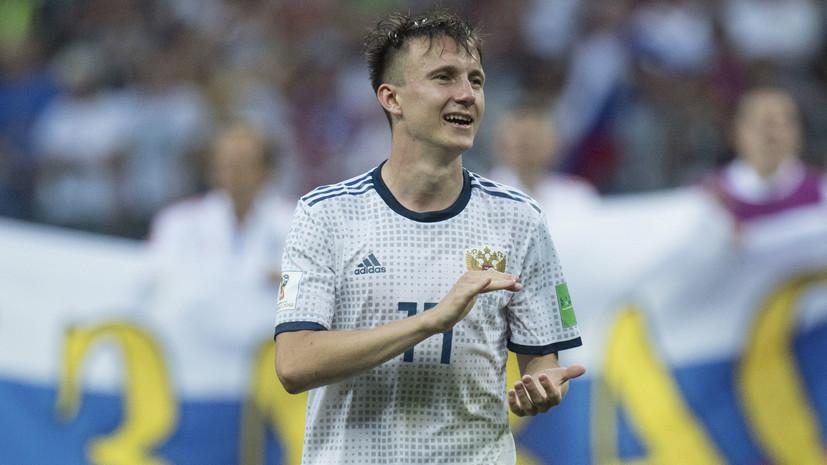 Васильев подтвердил, что Головин продолжит карьеру в «Монако»