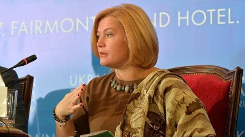 Представитель Киева сорвала встречу по Донбассу в Минске