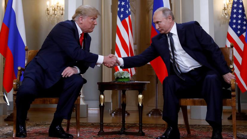 Трамп предложил увидеться сПутиным после окончания «охоты наведьм»