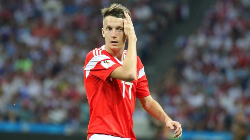 За рекордную сумму: в «Монако» сообщили о трансфере игрока сборной России Головина из ЦСКА