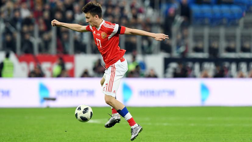 Газзаев назвал правильным выбор Головина в пользу «Монако»
