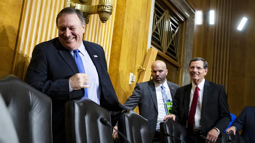 Помпео: политика США по санкциям против России после саммита в Хельсинки не изменилась