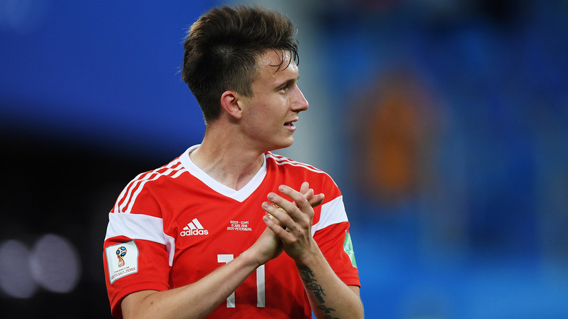 Васильев рассказал, как проходили переговоры о трансфере Головина в «Монако»