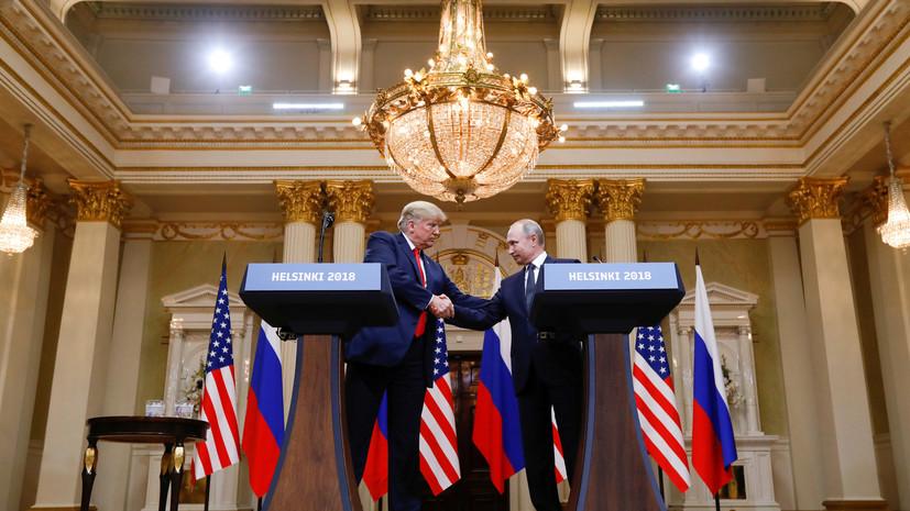 В ожидании «вмешательства»: глава Госдепа Помпео по-своему подвёл итоги встречи Путина с Трампом в Хельсинки