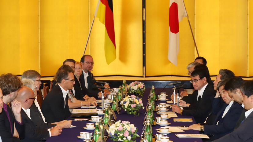 «Привет Трампу»: зачем Германия и Япония создают новую «глобалистскую» ось