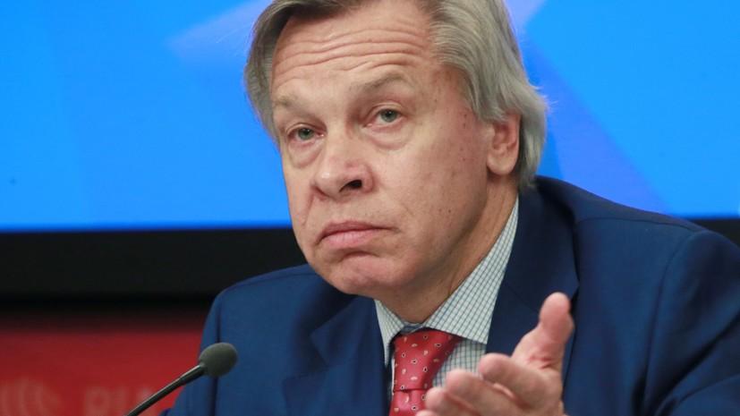 Пушков объяснил поведение Геращенко на встрече по Донбассу в Минске