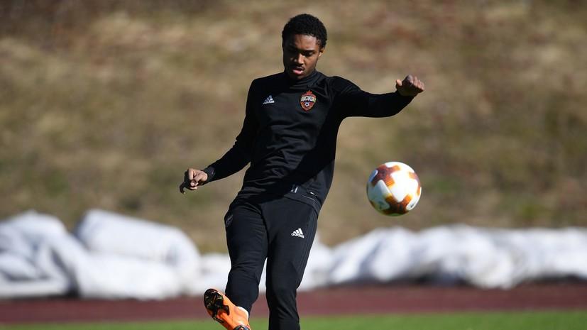 СМИ: Витиньо будет представлен в качестве футболиста «Фламенго» 29 июля