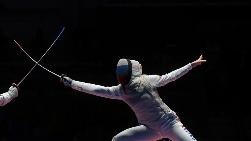 Мужская сборная Российской Федерации пофехтованию нашпагах завоевала бронзу чемпионата мира