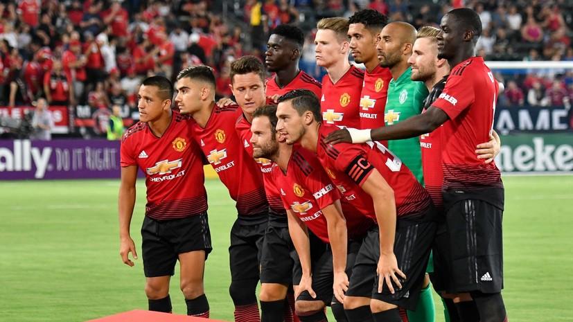 «Манчестер Юнайтед» в серии пенальти переиграл «Милан» в матче Международного кубка чемпионов