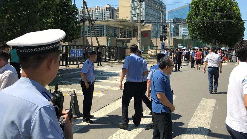 «Единичное происшествие»: что известно о взрыве у посольства США в Пекине