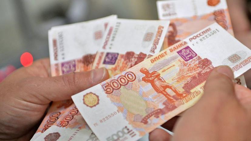 Рубль снижается к доллару и евро