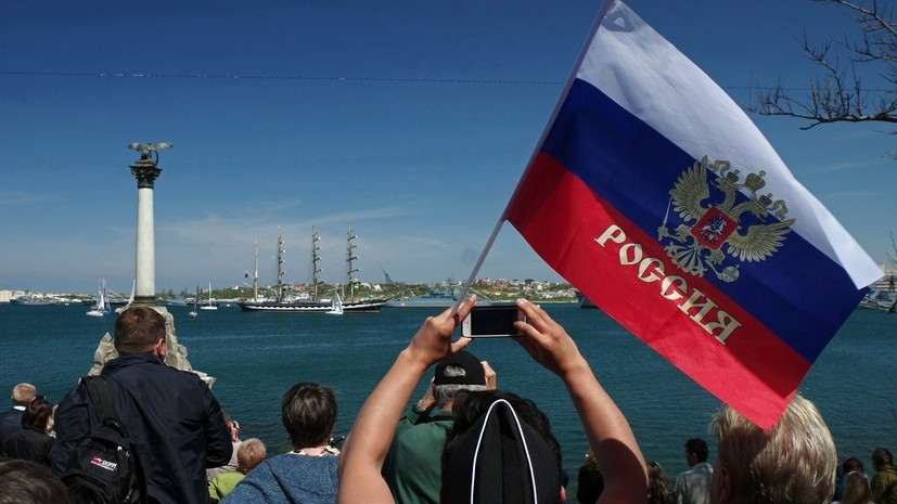 В Севастополе объяснили причины появления Крымской декларации США