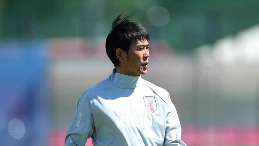Мориясу стал новым главным тренером сборной Японии по футболу
