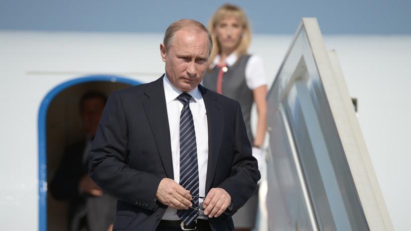 Путин прибыл в ЮАР для участия в саммите БРИКС