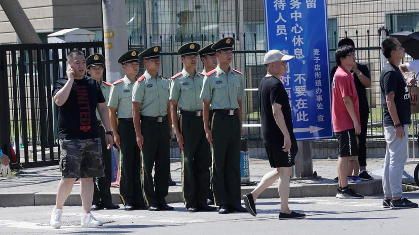 В МИД Китая прокомментировали взрыв у посольства США