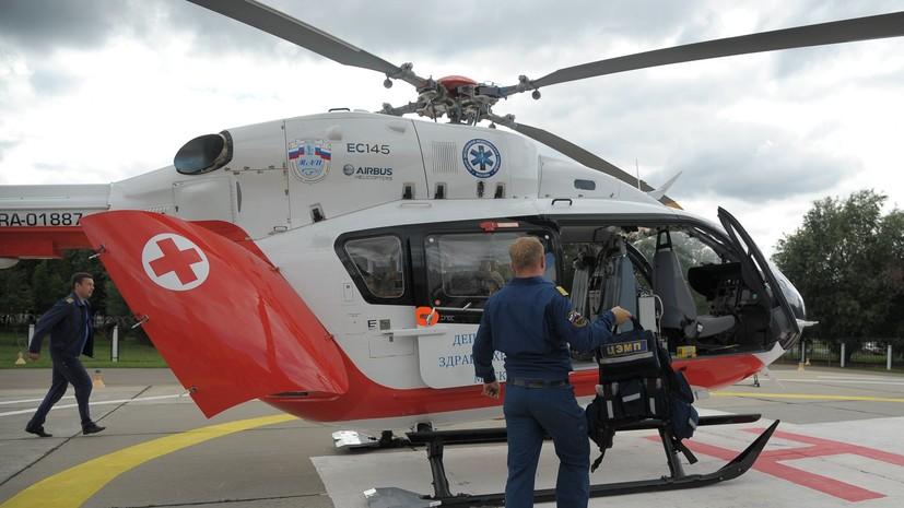 Медицинские вертолёты в Москве начали работать круглосуточно