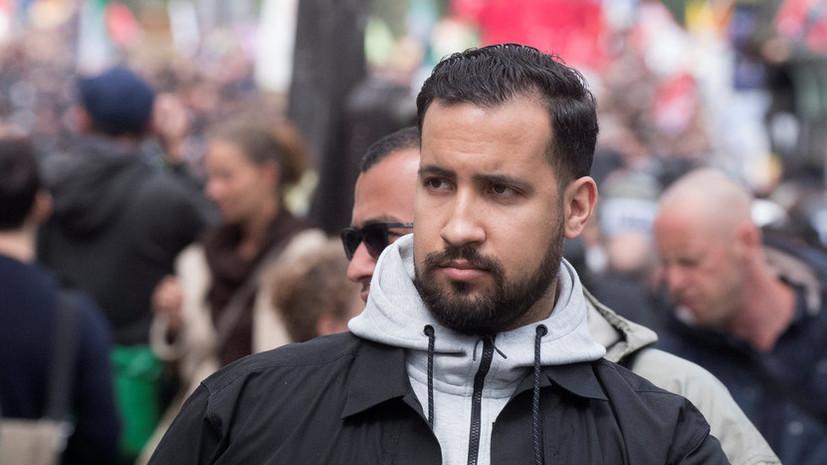 Избивший демонстранта экс-советник Макрона назвал свои действия ошибкой