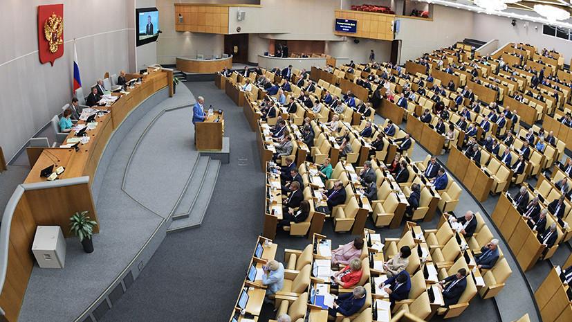 Госдума приняла закон об отмене военных кафедр в вузах