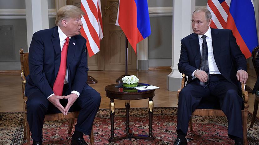«Бесконечно долго искать русский след»: что повлияло на позицию Белого дома по поводу диалога Трампа и Путина