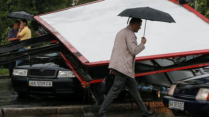 «Обычный ливень привёл к апокалипсису»: почему Киев не может решить проблемы ЖКХ