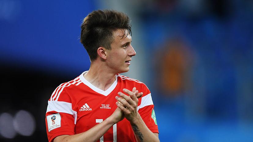 «После «Монако» сможет перейти в топ-клуб»: как в России отреагировали на трансфер Александра Головина