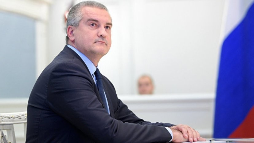 Аксёнов прокомментировал Крымскую декларацию США