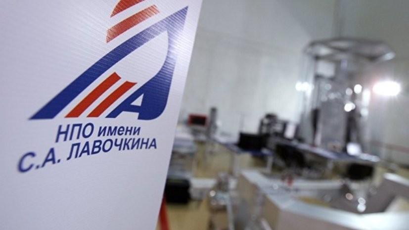 Главе НПО имени Лавочкина предъявлены обвинения в мошенничестве в особо крупном размере