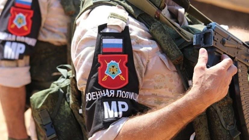 В РФ изСирии вернулись 200 военных полицейских ЮВО