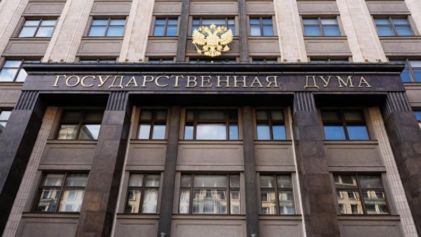 Госдума приняла законопроект о расширении списка редких заболеваний