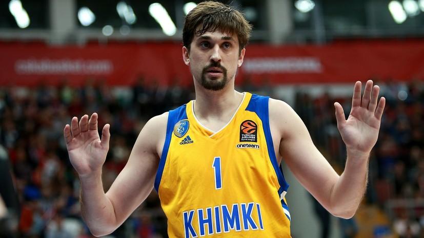 Мозгов и Швед вызваны в сборную России по баскетболу на игры отбора чемпионата мира