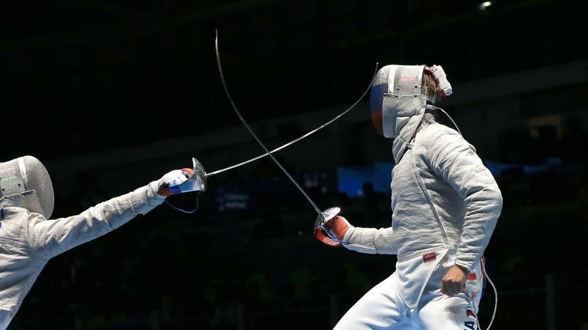 Мужская сборная России по фехтованию на шпагах завоевала бронзу чемпионата мира