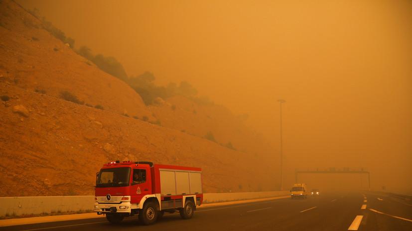 Число жертв пожаров в Греции возросло до 82