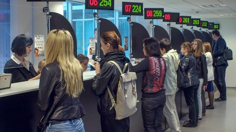 В РСТ прокомментировали ситуацию с визовыми центрами в России
