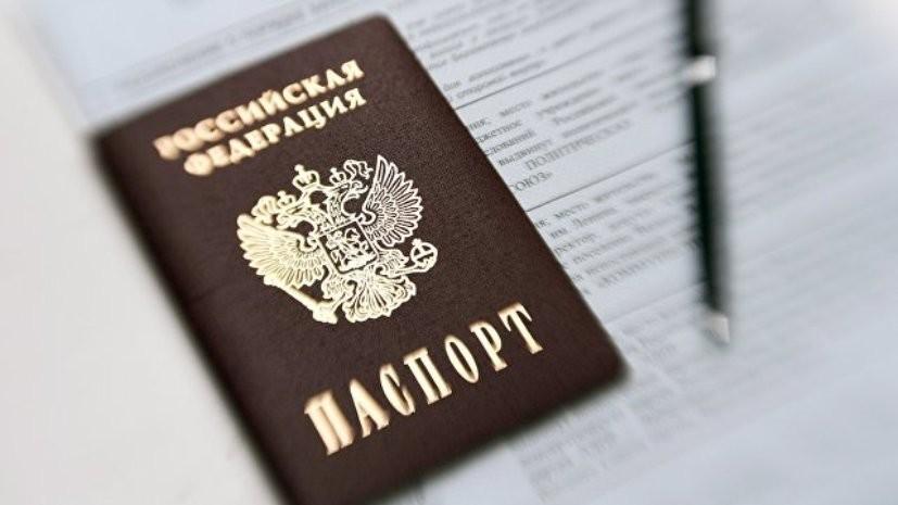 Приехавшая из Донбасса ветеран Великой Отечественной войны получила российский паспорт