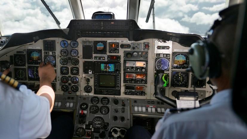 Эксперт оценил ужесточение правил предполётного освидетельствования пилотов в ЕС