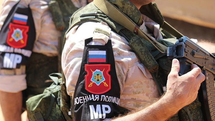 «После успешного выполнения специальных задач»: из Сирии вернулись около 200 российских военных полицейских