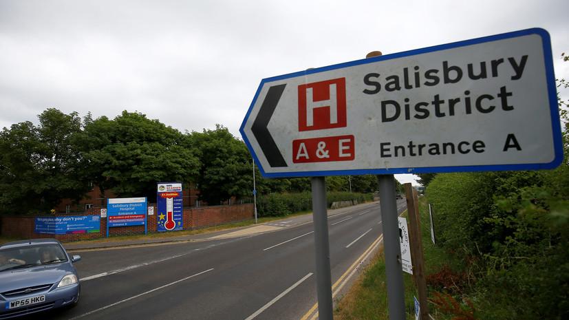 В посольстве России заявили о нестыковках в сообщениях СМИ об отравлениях в Уилтшире