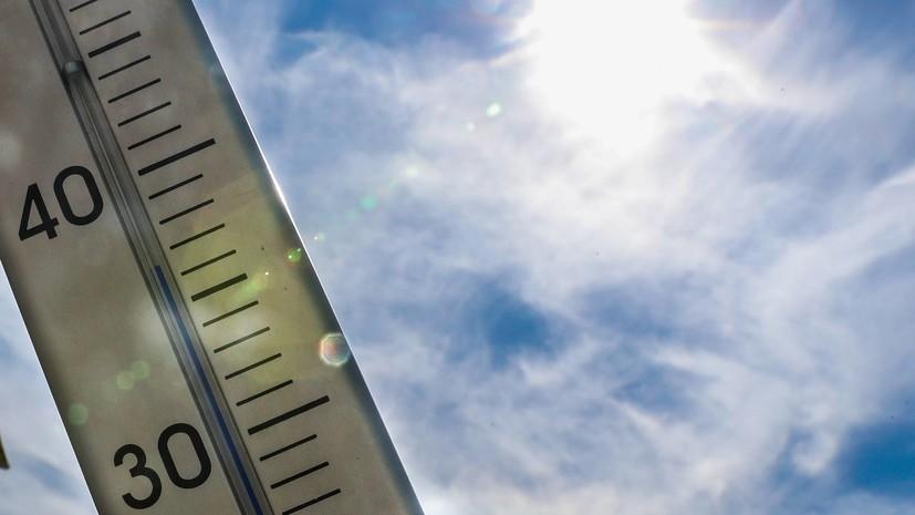 МЧС предупредило о повышении температуры до +35 °С в Оренбургской области