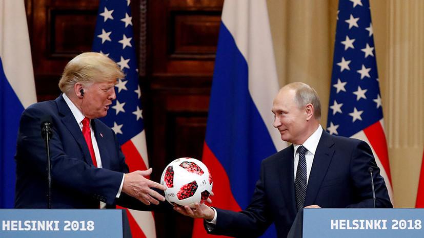 «Нашли чип, да не тот»: как в США искали «шпионское оборудование» в подаренном Путиным Трампу мяче