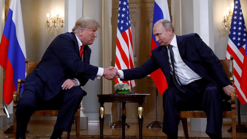 СМИ узнали о«договорённостях» Трампа и В.Путина поКосову