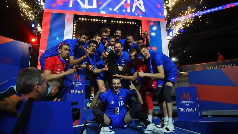 Голодец наградила сборную России по волейболу за победу в Лиге наций