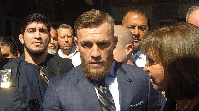 Макгрегор на суде признал себя виновным в нападении на автобус с Нурмагомедовым