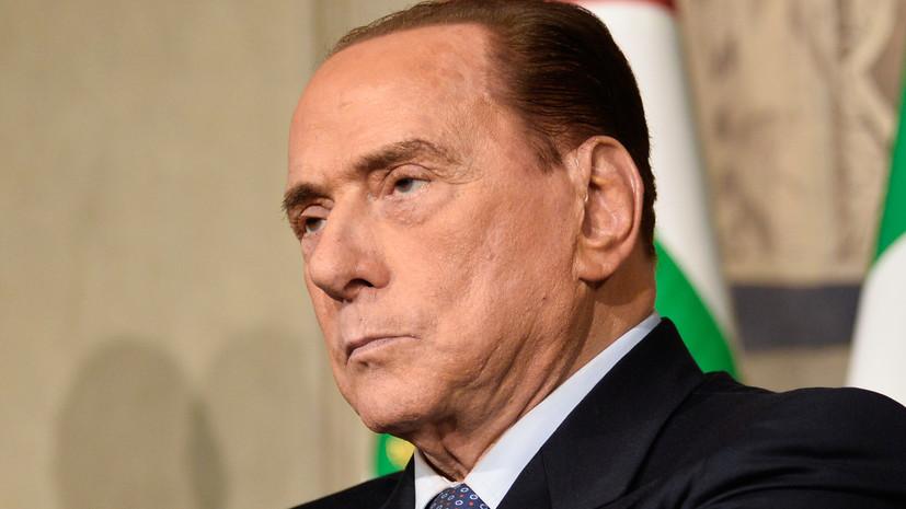 Бывший премьер Италии рассказал о скором правительственном кризисе