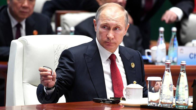 Президенты России и ЮАР подписали заявление о стратегическом партнёрстве