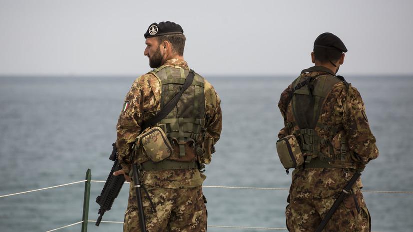 Италия намерена сократить военные расходы в 2019 году