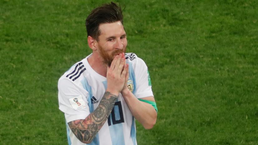 Президент «Ромы» заявил, что примет извинения «Барселоны» только в случае перехода в клуб Месси