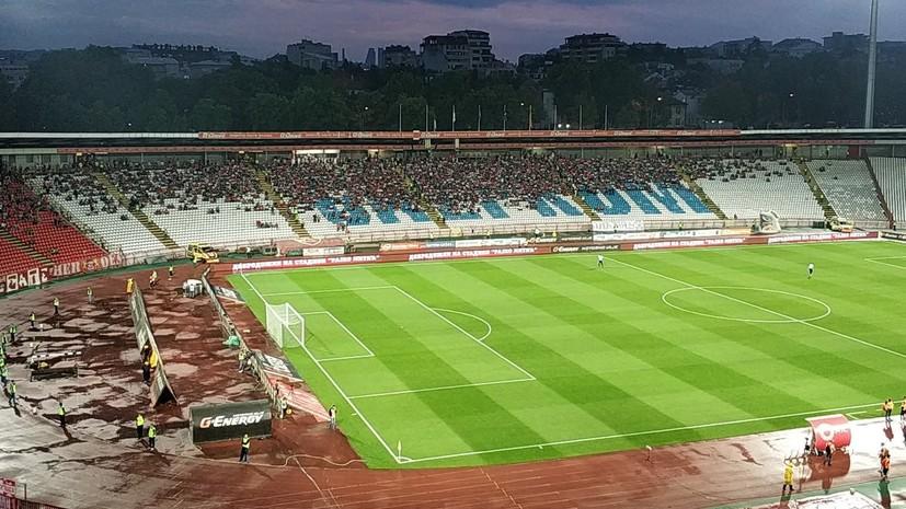 УЕФА открыл расследование в отношении «Црвены Звезды» за расистские кричалки фанатов